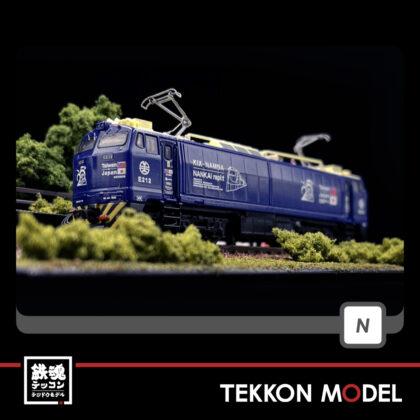 Nゲージ [限定] 憶象文創 E200 台日友誼号+藍武士号 1M1T 25周年Logo...