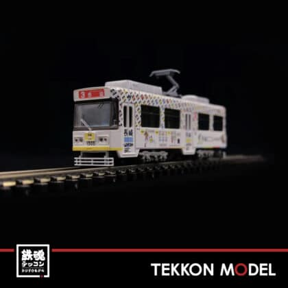 Nゲージ TOMYTEC 311737 鉄道コレクション 長崎電気軌道 1500形 1505号...
