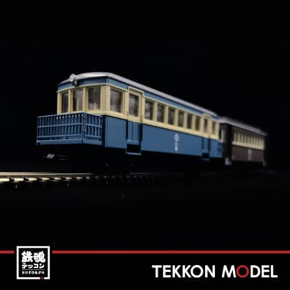 HOナロー TOMYTEC 312031 鉄道コレクション ナローゲージ80 富井電鉄...