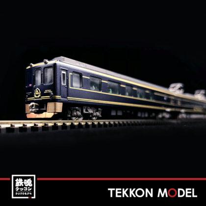 Nゲージ GREENMAX 50623 近鉄16200系「青の交響曲」3両編成セット (動力付き)