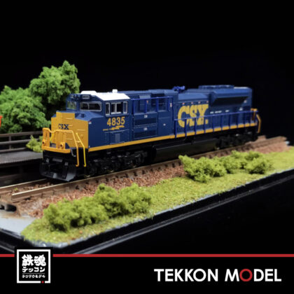 Nゲージ HobbyCenter KATO 176-4836 SD70ACe CSX Dark Future #4835