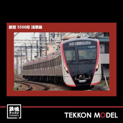 Nゲージ ポポンデッタ POPONDETTA 6020 都営5500形 浅草線8両セット...