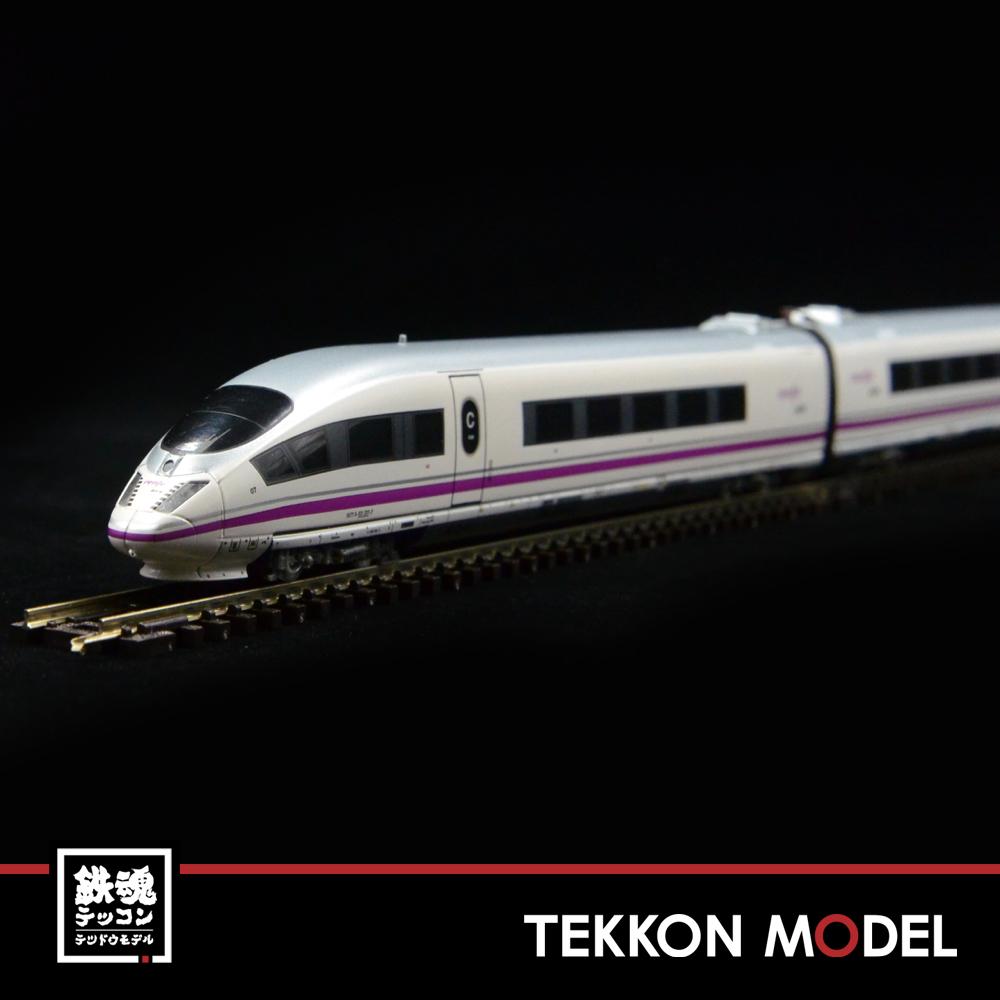 NゲージARNOLD HN2445 RENFE ( スペイン国鉄 ) ICE3 AVE S-103 8両 ...
