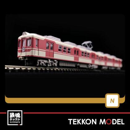 Nゲージ TOMYTEC 312703 鉄道コレクション 神戸電鉄デ1150形1151編成 3両セット