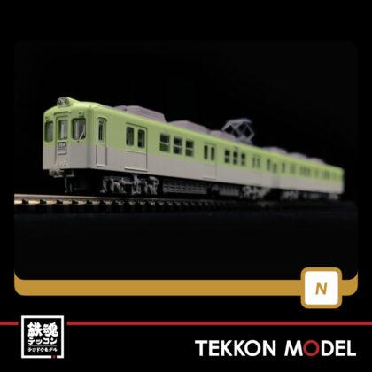 Nゲージ TOMYTEC 312710 鉄道コレクション 神戸電鉄デ1150形1151編成 メモリアルトレイン...