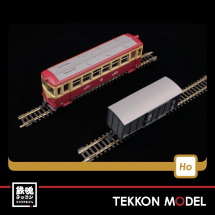 HOナロー TOMYTEC 313557 鉄道コレクション ナローゲージ80 富井電鉄...