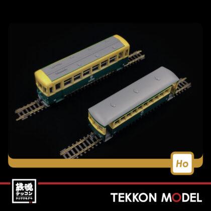HOナロー TOMYTEC 313540 鉄道コレクション ナローゲージ80 富井電鉄...