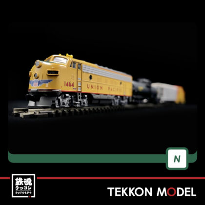 Nゲージ HobbyCenter KATO 106-6272 F7 UP Freight Train Set 5両