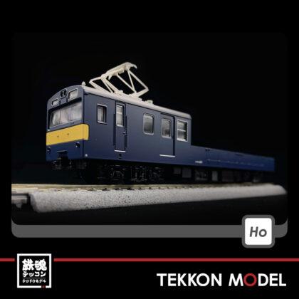 HOゲージ 天賞堂 TENSHODO 65007 T-Evo クモル145形+クル144形 国鉄タイプ(ユニット窓枠無塗装)