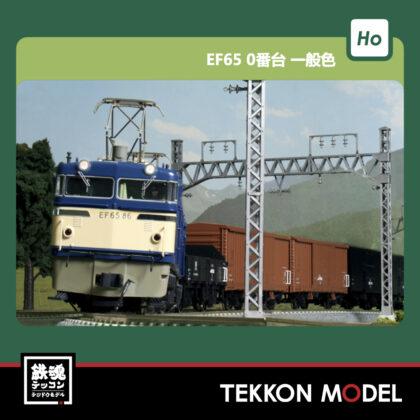 HOゲージ  KATO 1-304 EF65 0番台 一般色  再生産 2021年7月予定