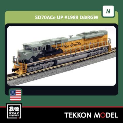 Nゲージ HobbyCenter KATO  176-8405 SD70ACe UP #1989 デンバー・アンド・リオグランデ・ウェスタン鉄道(D&RGW)...