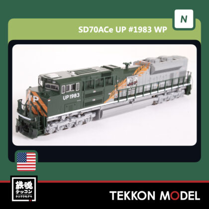 Nゲージ HobbyCenter KATO  176-8410 SD70ACe UP #1983 ウェスタン・パシフィック鉄道(WP)...