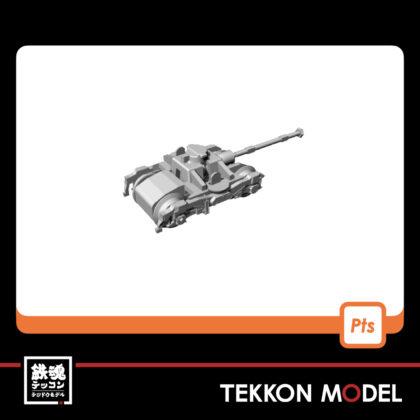 Nゲージ 三鶯重工 DR1000-MB  動力台車 1個