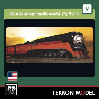 Nゲージ HobbyCenter KATO 126-0310 GS-4 Southern Pacific Lines #4454 (デイライト塗装)...