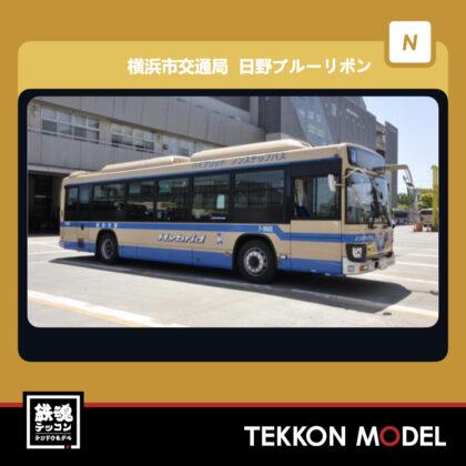 HOゲージ  TOMYTEC 313243 全国バスコレ80 横浜市交通局      2021年10月予定