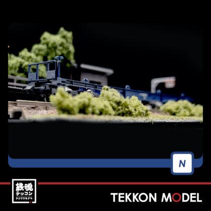 Nゲージ TOMIX 2757 国鉄貨車 コキ10000形(コンテナなし)
