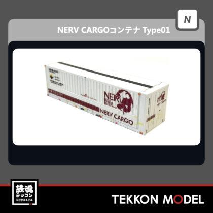 Nゲージ TORM トラム TP-505 NERV CARGO コンテナ Type01 2個入 2021冬予定