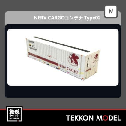 Nゲージ TORM トラム TP-506 NERV CARGO コンテナ Type02 2個入 2021冬予定
