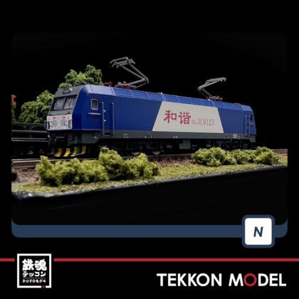 Nゲージ  長鳴 CHARMING HXD3C 0123 上局寧東段 LIGHT BLUE